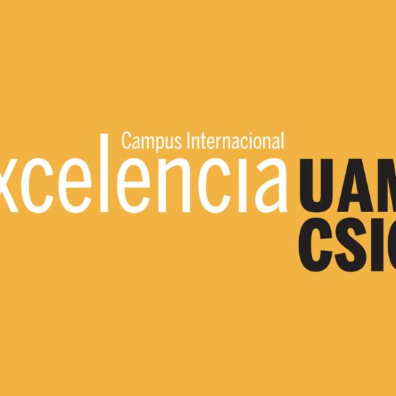 UAM Campus de Excelencia